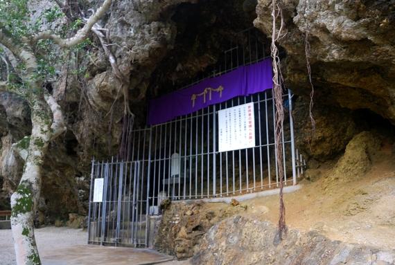 浜比嘉島 シルミチュー霊場