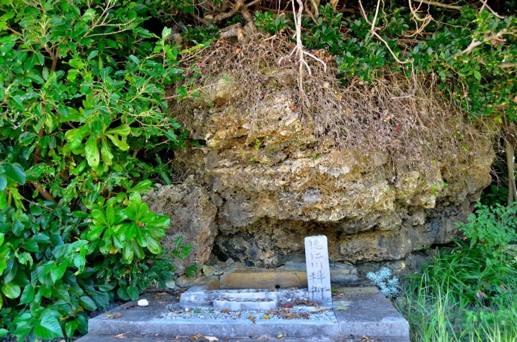 徳仁川拝所 久高島の玄関口で最初の挨拶