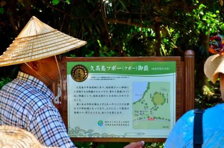 沖縄で最高の霊地 久高島のクボー(フボー)御嶽