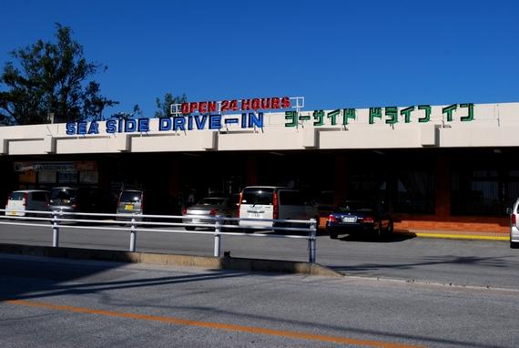 沖縄で最初にできたドライブイン シーサイドドライブイン