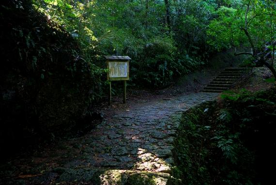 国頭方西海道 山田城跡