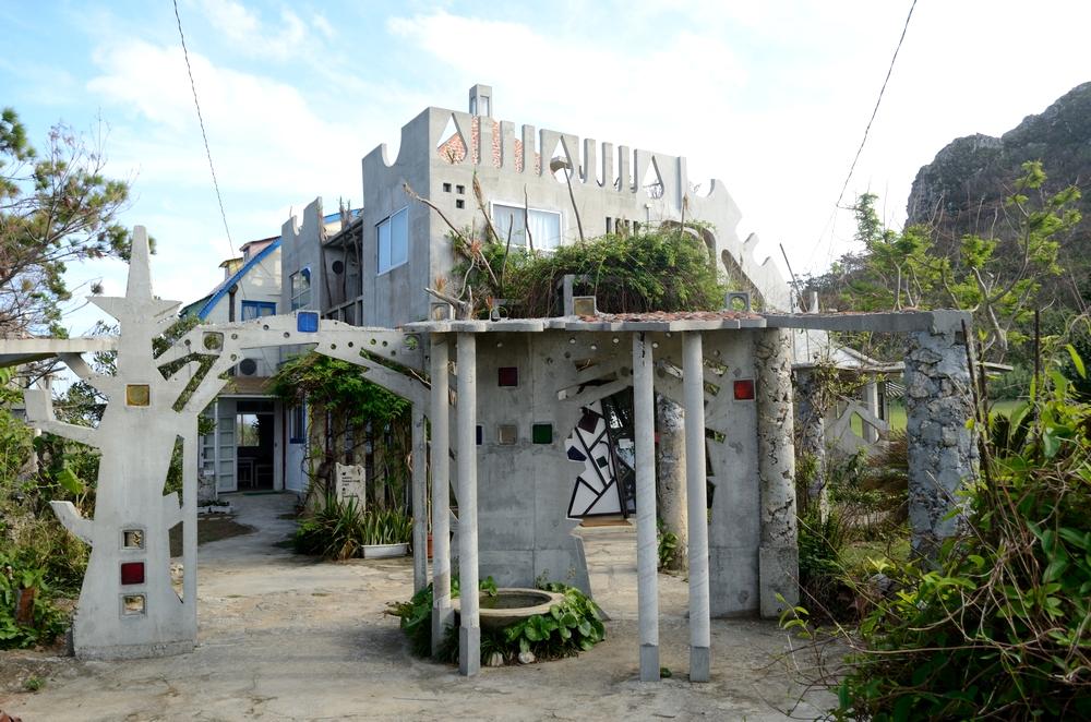 cafe kukumui・ククムイ 伊江島